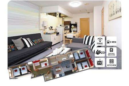 4 Bed Rooms Few min to station near Osaka-Jo #TANI - Осака
