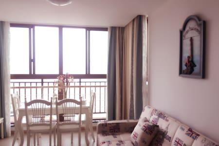 海滨度假景区内270度海景公寓房 - 嵊泗 - Departamento