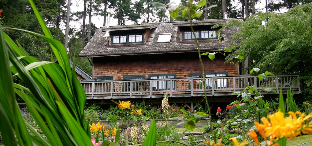 The Garden House on Orcas - Olga - Cabana