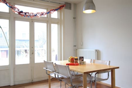 Spacious 3-person Cosy Room 12 min Amsterdam - Zaandam