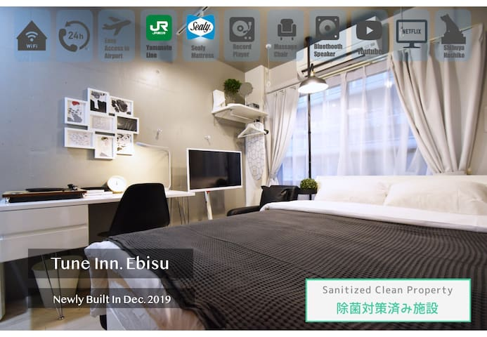 Tune Inn Ebisu☆NewlyBuilt Hotel/Sealy Bed/Shibuya2