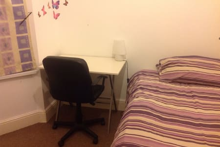 Lovely single room in Plymouth - Plymouth - House