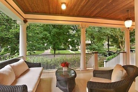 Luxury Oak Park River Forest Victorian - Casa