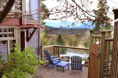Luxury guest suite near the cove - Bowen Island