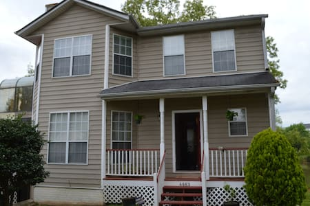 Cozy Love Nest In Stone Mountain! - Stone Mountain - Hus