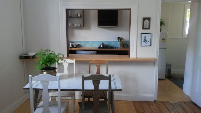 Footscray Garden Apartment - Footscray - Haus