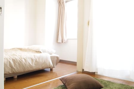SHIBUYA 5 MIN! Your relaxing apart - Shibuya-ku - Apartment