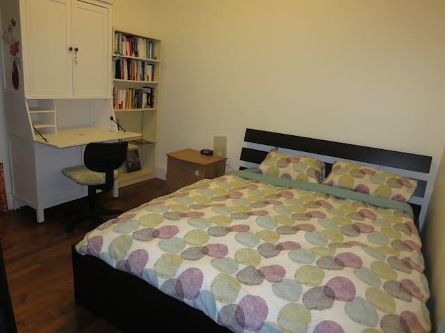 Room in St Roch - Quebec City - Appartamento