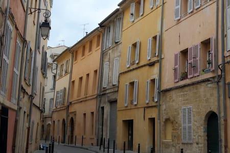 Studio 2 Aix en Provence historical center - Aix-en-Provence