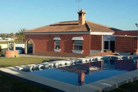 Chalet con piscina privada - Pago del Humo - Haus