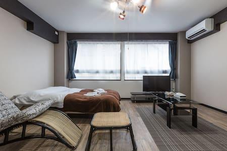 WIFI無料!銀座&築地が近い!東京駅も徒歩圏内のハウスです!#1 - Chūō-ku - Apartment
