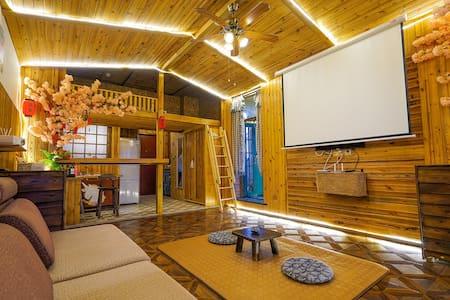 [温舍]阿舒的元气小木屋