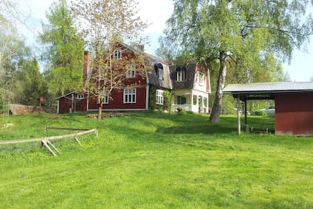 Lovely house and Nature in Sweden - Värmskog