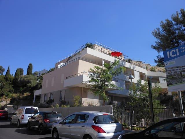 Superbe T2  au centre de  Hyères. - Hyères - Apartament