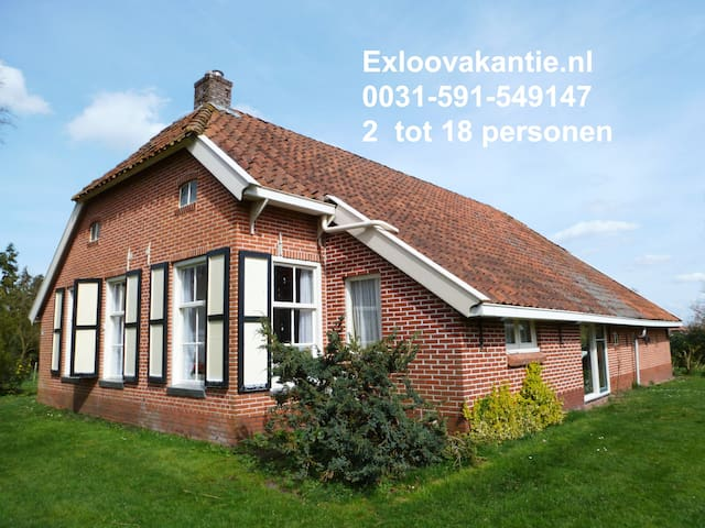 Exloovakantie˖nl for max 22 people - Exloo - Rumah