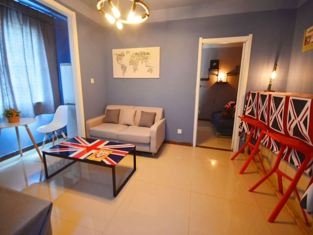 AMAZING HOME FOR YOU - Taiyuan Shi - Apartment