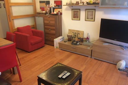 Cozy apartment in Sant Sadurní d'Anoia - Sant Sadurní d'Anoia - Appartement