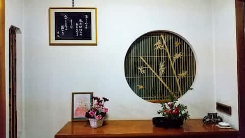 Mimi  house (homestay  style)