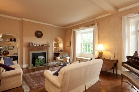 Country Hse Luxury B&B Cstle Howard Patience Room - York