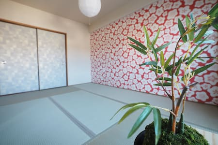 1 min to JR & Bus Station + Free Parking - Beppu-shi - Apartment