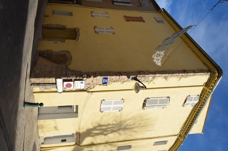 LOGEMENT DANS IMMEUBLE CLASSE CALME ET LUMINEUX - Le Luc - Квартира