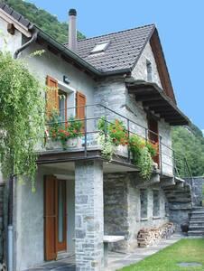 Casa Fontanella -  Valley Verzasca - Brione (Verzasca) - House