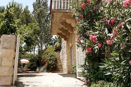 La Casa Antigua