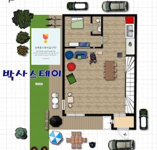 2층 집 전체, 애니메이션과 로봇박물관 2분거리, 아이에게 최적 - Seo-myeon, Chuncheon-si - Casa