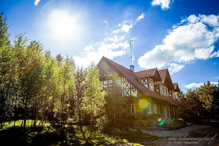 Siedlisko na granicy Warmii i Mazur - Olsztynek - Haus