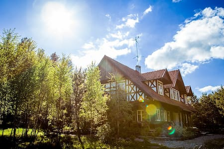 Siedlisko na granicy Warmii i Mazur - Olsztynek - Maison