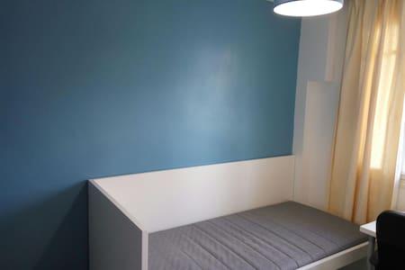 Petite studette à 3 min du Métro 7 - Vitry-sur-Seine - Apartamento