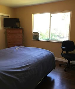Comfortable Master bedroom - Santa Cruz - Casa