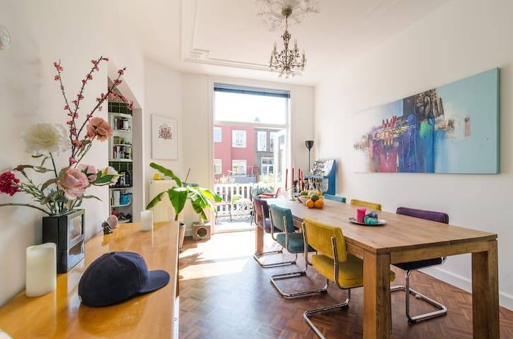 Clean, cozy room near city centre! - Utrecht - House