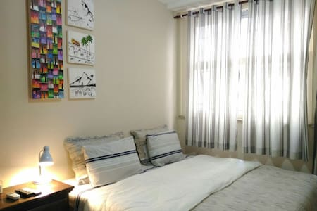 Rent room in front of the beach - Rio de Janeiro - Apartment