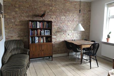 Hyggelig 2-værelses lejlighed - Орхус