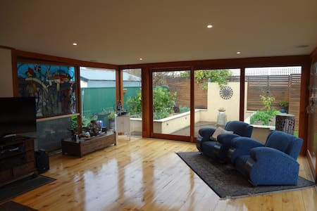 City FRINGE with Easy Access: CBD/Airport/Beach. - West Croydon - Dom