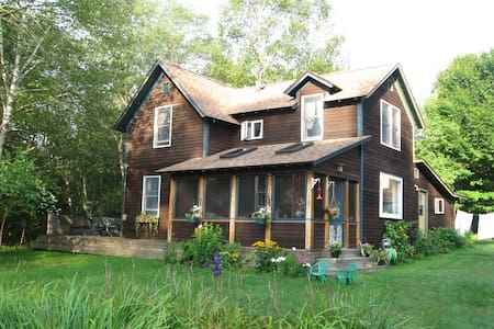 Quiet Woodland Retreat in Blue Mtn. - Indian Lake