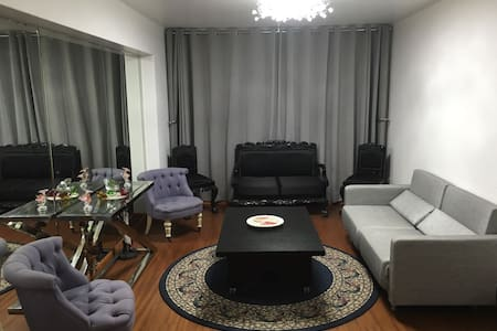 Cozy apartment in San Isidro - San Isidro - Apartamento