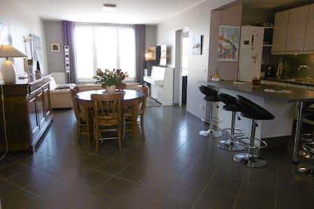 Chambre confortable à Lyon - Lyon - Apartment