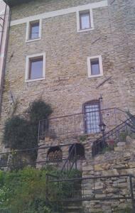 vacanze tra le mura del '600 - Arcola - Dom