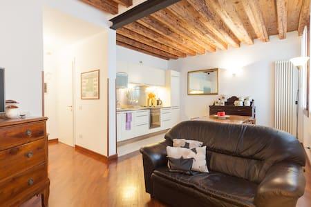 Silenzioso apt. in centro storico - Vicenza - Appartement