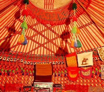 Yurt in the wild.
