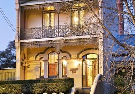 """Claremont"" Stylish Grand Victorian Home"