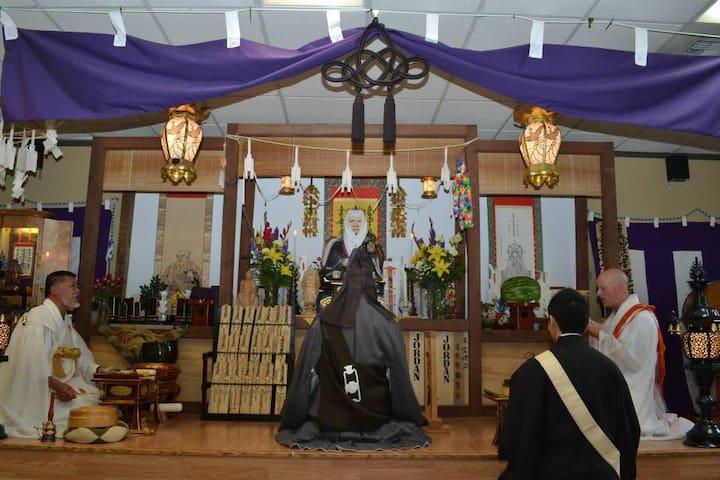 Shared Space Main Temple Hondo
