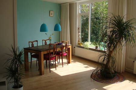 Sunny familyhouse near Amsterdam - Landsmeer - 独立屋