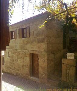 Casa dos Cobertos - Casa de campo