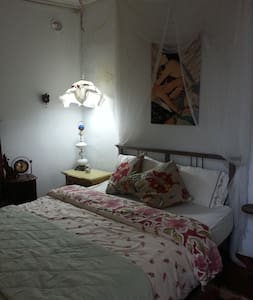 Come to visit Urla, It is a lovely touristic beach town that is closed to Izmir. we have a nicely decorated 2 bedrooms that was designed with old and antique furniture, available for 4 people, there is a coffee shop at the first floor for your needs