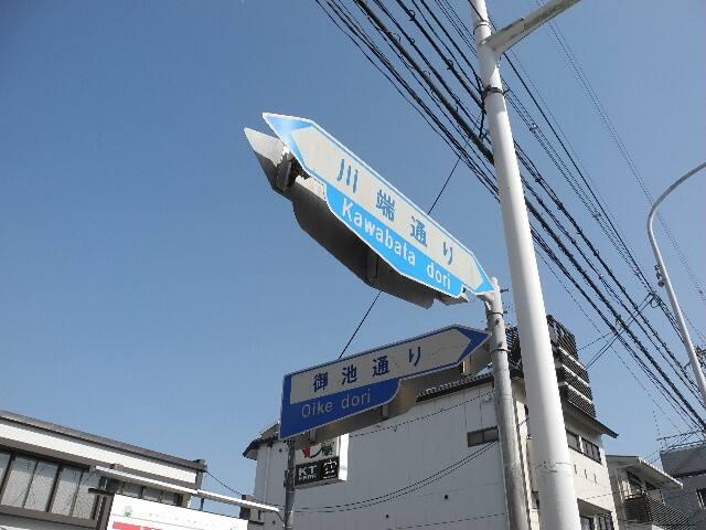 最寄りの交差点「Kawabata Oike(川端御池)」