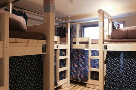 Mix dormitory room 8beds - Kioto