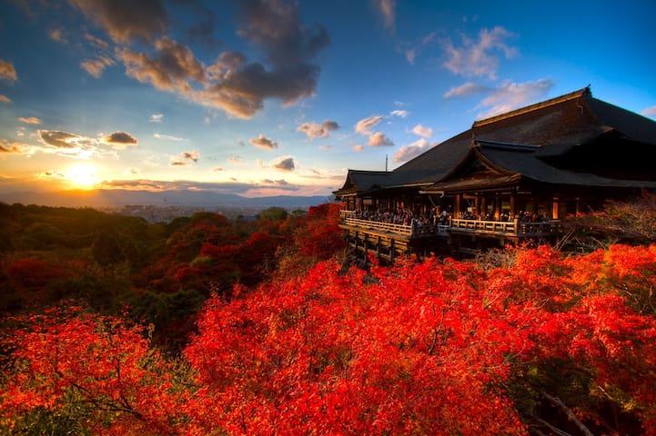 """""""Sanjo House"""" JR Nijo, Kyoto - 京都市中京区 - Huis"""